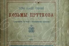 Галерея Лесков