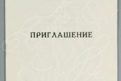 ФОНДЫ ОГЛМТ