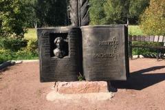 Памятник Л.Н. Андрееву. Находится недалеко от места, где был его дом в Ваммельсуу.