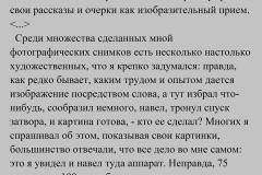 18a_vistavka3