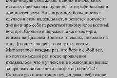3_vistavka3
