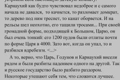 5_vistavka3