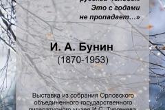 1_russ