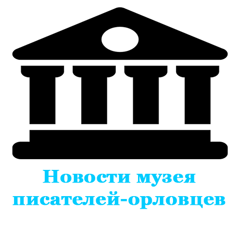 Ю.Н. Стефанов