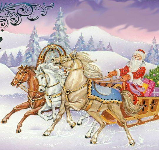 Мероприятие к Новому году «Легенды, сказки Рождества и Нового года»