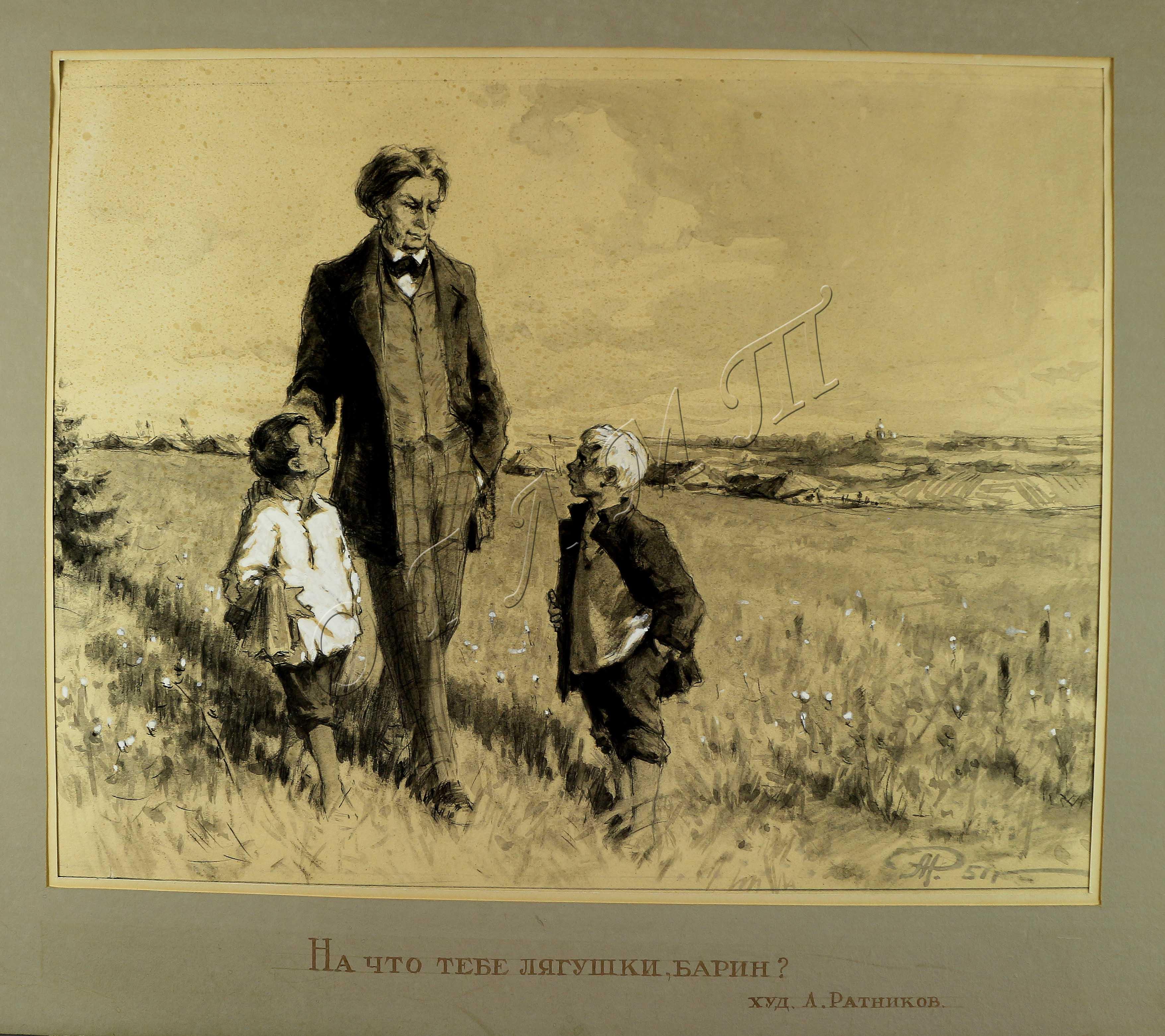 Фото базарова из отцы и дети