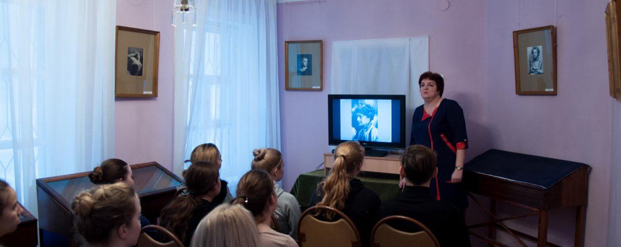 Литературный вечер Русское сердце бразильской балерины