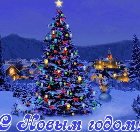 Литературная викторина, посвященная 200-летию со дня рождения И.С. Тургенева_ВОПРОС № 7