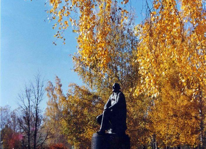 Литературная викторина, посвященная 200-летию со дня рождения И.С. Тургенева_ВОПРОС № 19