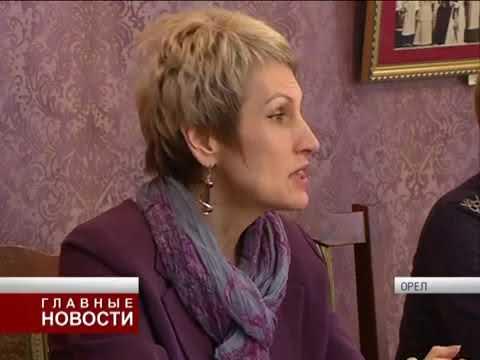 В музее писателей-орловцев 5 апреля 2018 года прошла пресс-конференция «По Тургеневским местам Европы»