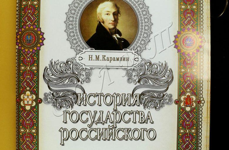 Крещение земли Русской в фолиантах ОГЛМТ