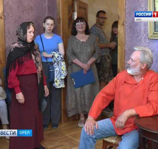 В Орле отметили день рождения Леонида Андреева
