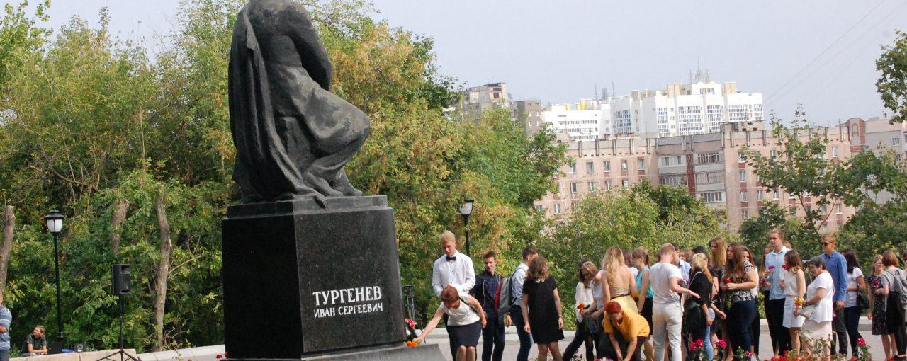 День памяти И.С. Тургенева в Орле