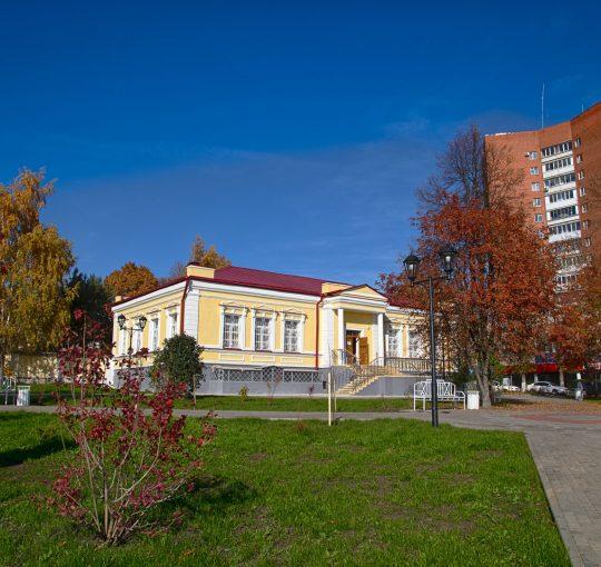 «К 100-летию музея И.С. Тургенева (Из истории музея)»
