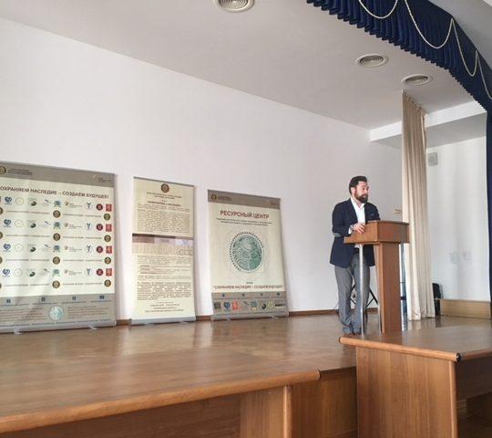 27 ноября 2018 года в Орле состоялась презентация проекта Фонда «Достояние поколений» (Москва) -  Интерактивный Атлас культурного и природного наследия России