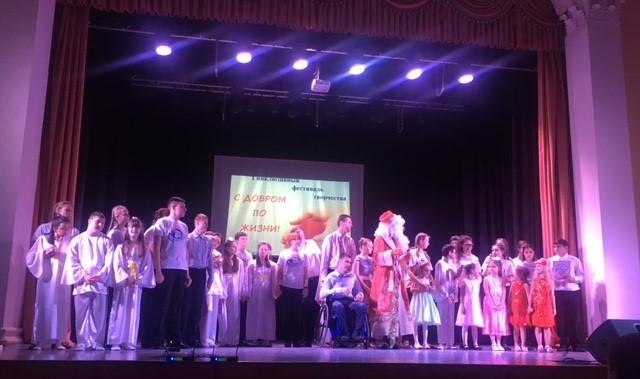 На Орловщине прошёл первый инклюзивный фестиваль творчества детей