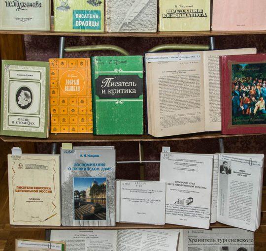 Вечер Владимира Алексеевича Громова в Музее писателей-орловцев