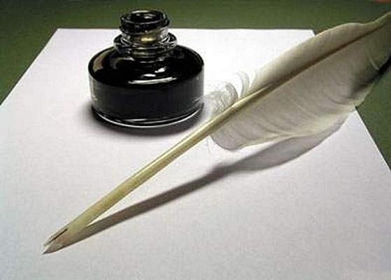 «Пишу тебе письмо»