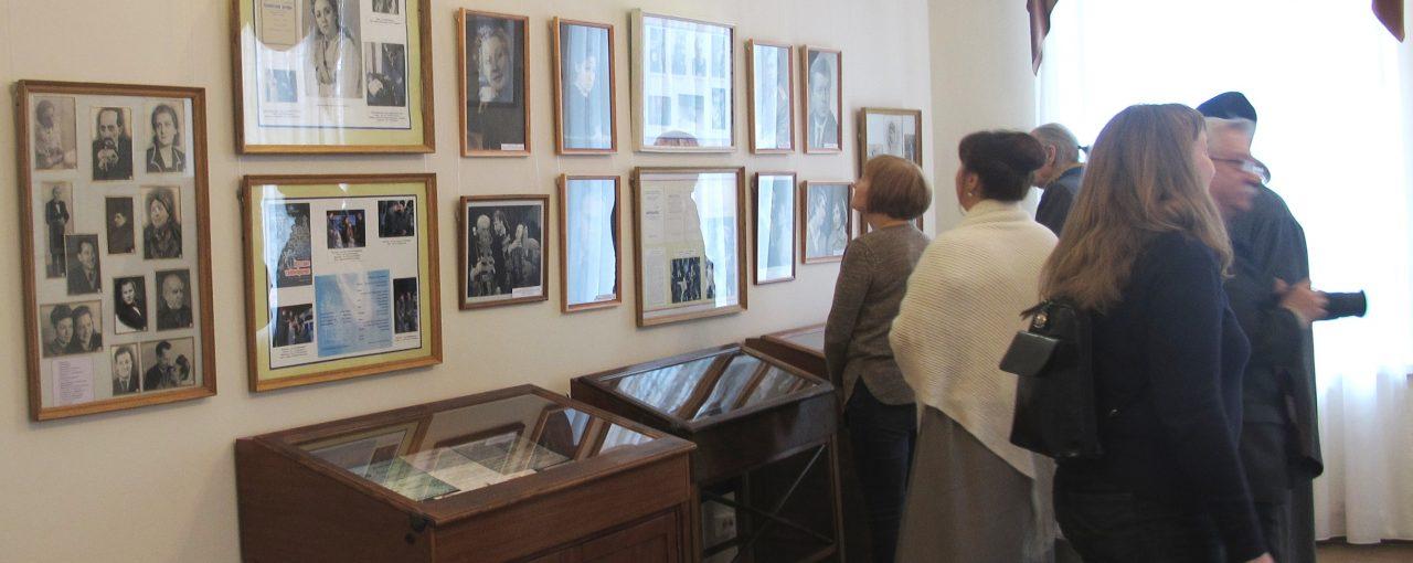 Открытие выставки «Театральные характеры. Писатели-орловцы на театральных подмостках Орла».