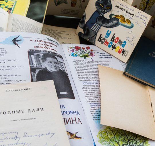 Ко дню рождения Е.А. Благининой
