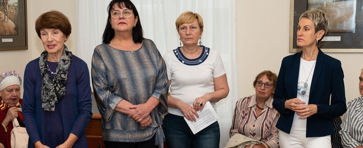 1 августа 2019 года в выставочном зале Музея И.С. Тургенева прошла презентация выставки «Дом и дым», посвящённой 100-летию памяти знаменитого русского писателя-орловца Леонида Андреева