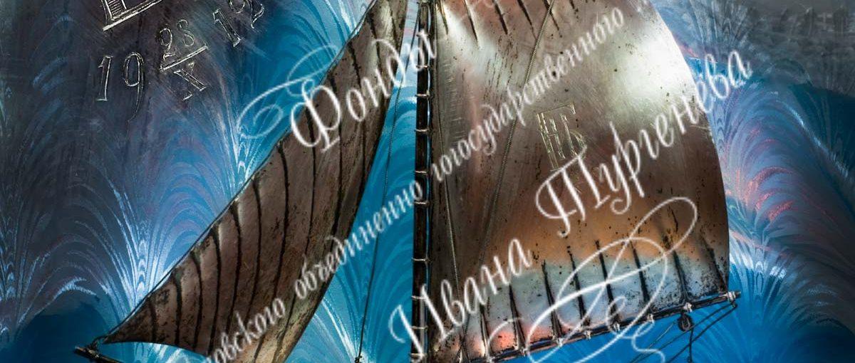 Городской литературно-театрализованный праздник «Ах, как давно я не был там…» к 130-летию приезда И.А. Бунина в Орел