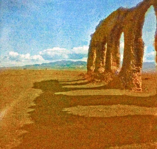 ОГУК Орловский объединенный государственный  литературный музей Ивана Сергеевича Тургенева