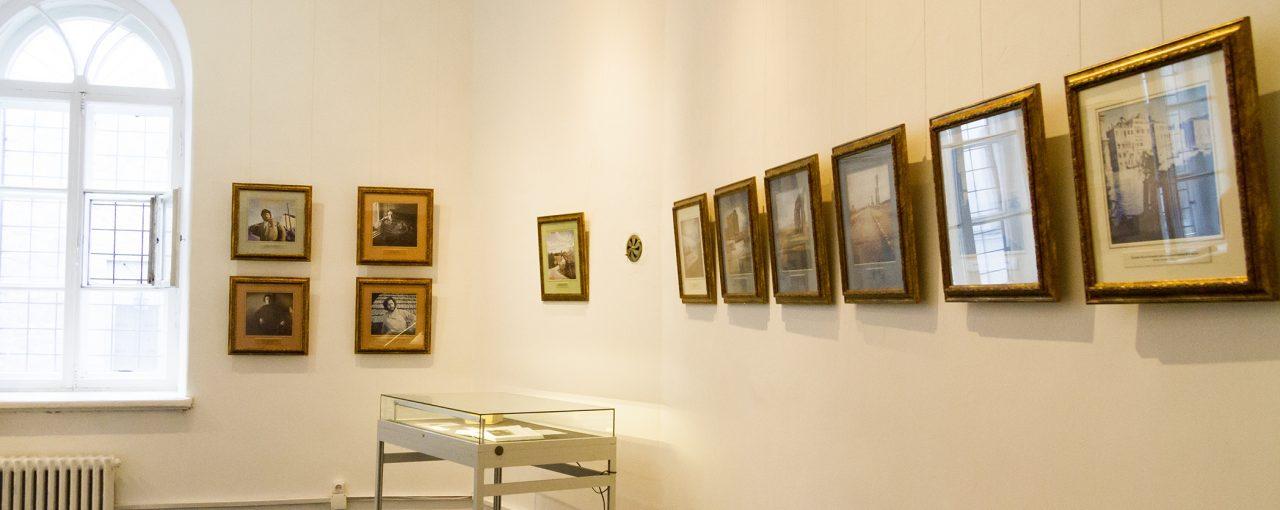 Открытие выставки «Л.Н. Андреев - фотограф»
