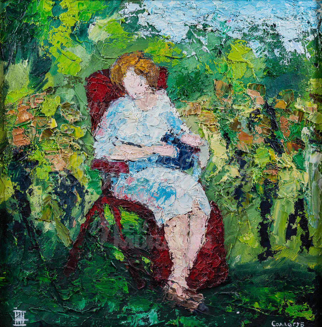 Соллогуб Наталия Борисовна (1912-2008г.г.)