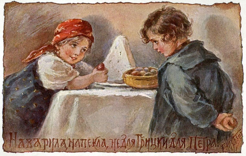 Е. М. Бём – иллюстратор легенды Н. С. Лескова