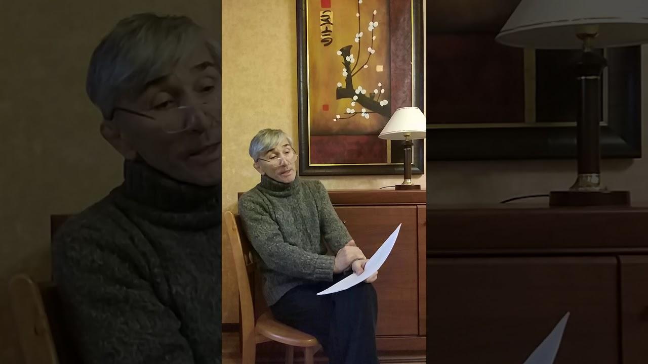 Елене Александровне БЛАГИНИНОЙ посвящается…Часть1