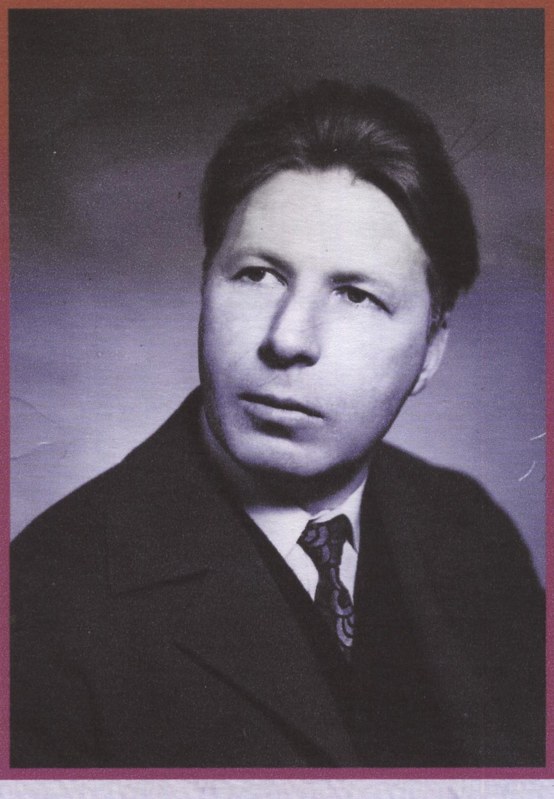 Человек и книга: Библиотека И.В.Александрова в фонде «Редкая книга» музея И.С.Тургенева.