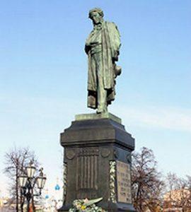 05 Пушкин Памятник