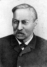 К 150-летию со дня рождения И.А. Бунина. «Алексей Николаевич Бунин. (1827-1906). Отец великого писателя.»