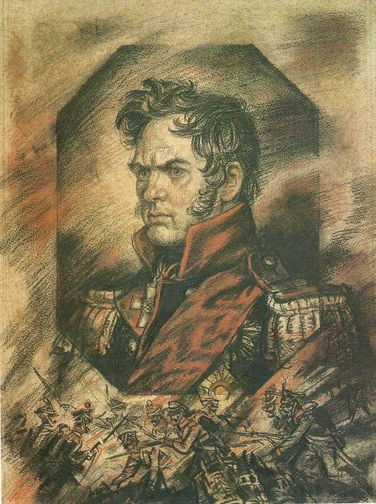 Н.С. Лесков о генерале А.П. Ермолове.