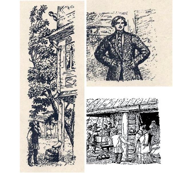 Памятник Н.С. Лескову. Леди Макбет Мценского уезда