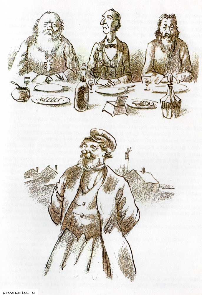 По страницам произведений: Н.С. Лесков «Железная воля».