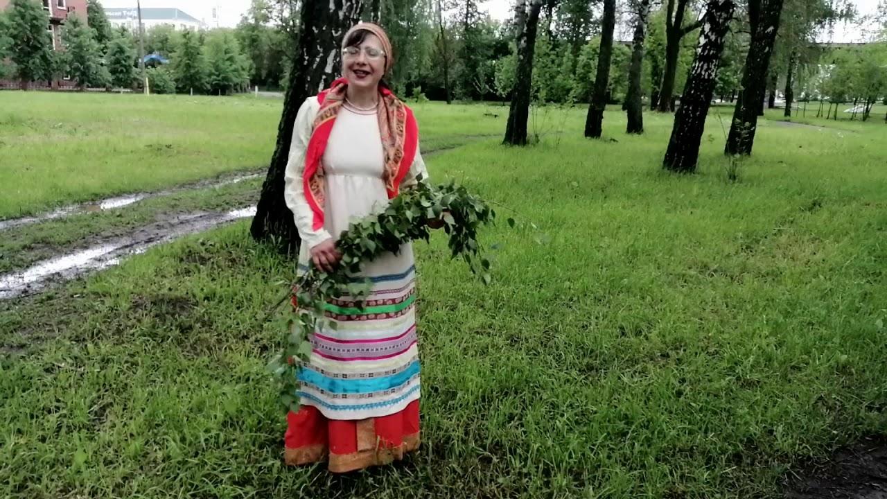 По церковному православному календарю с 8 июня по 14 июня отмечается Троицкая седмица (неделя). Эта неделя наступает после праздника Троицы.