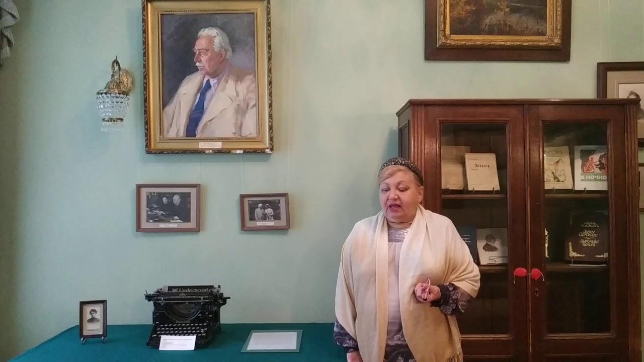 Великая дружба двух писателей (Борис Зайцев и Иван Новиков).