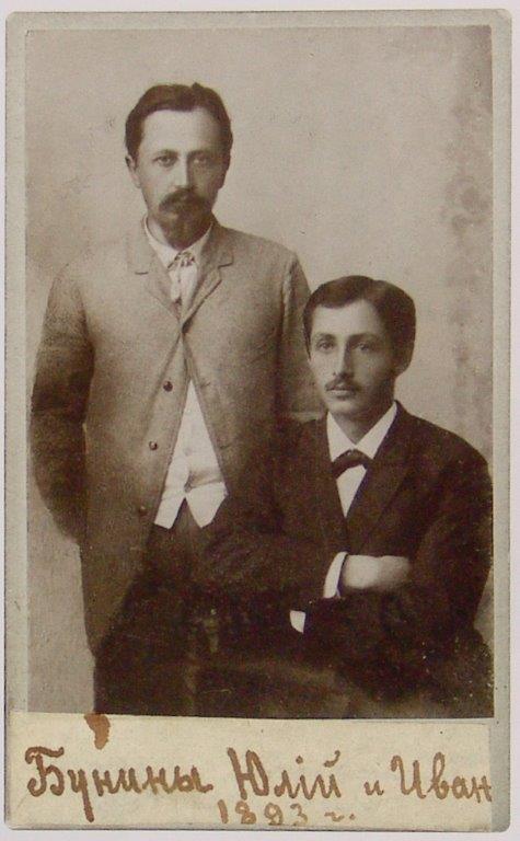 К 150-летию со дня рождения И.А. Бунина  «Дорогой брат и глубоко уважаемый друг…»