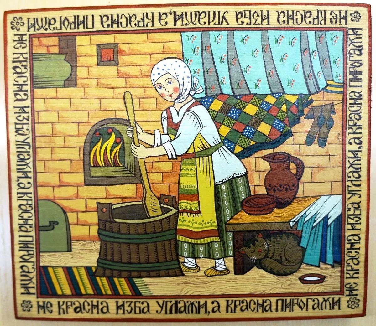 «В волшебной пушкинской стране»
