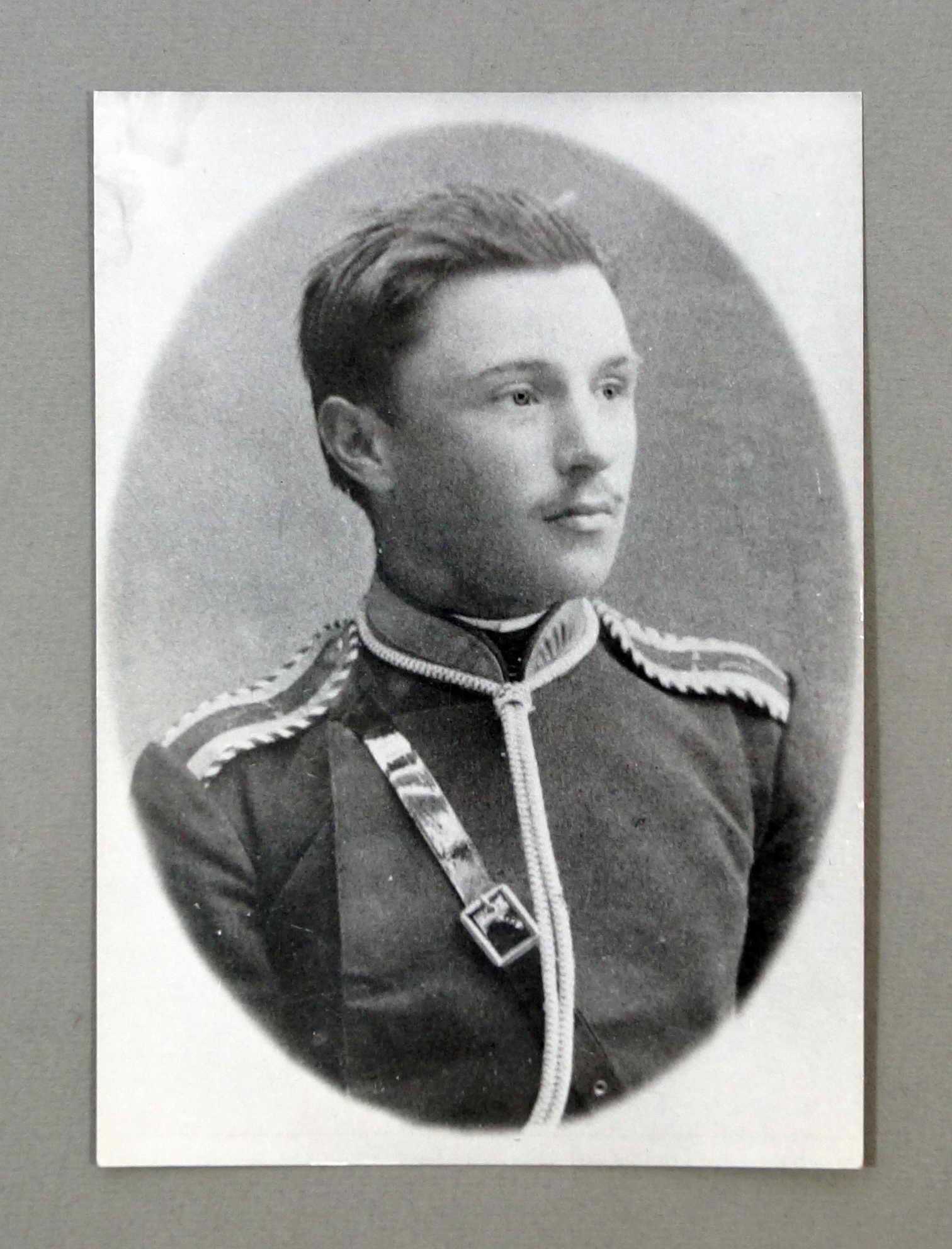 Летописец рода Лесковых (к 154-летию  А.Н. Лескова).