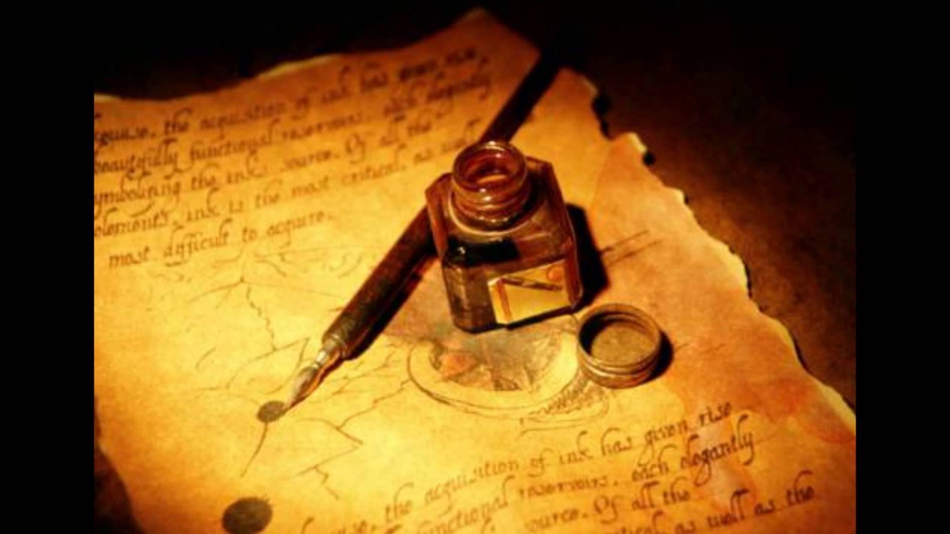 «Пишите горячо, серьёзно, просто и страстно...»