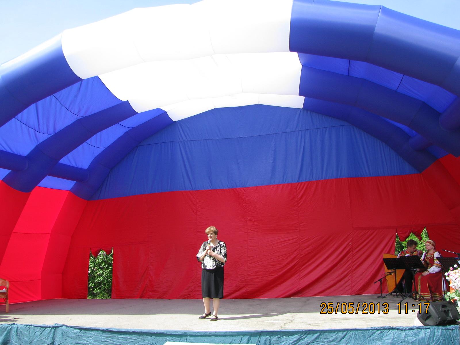 «Флаг России»