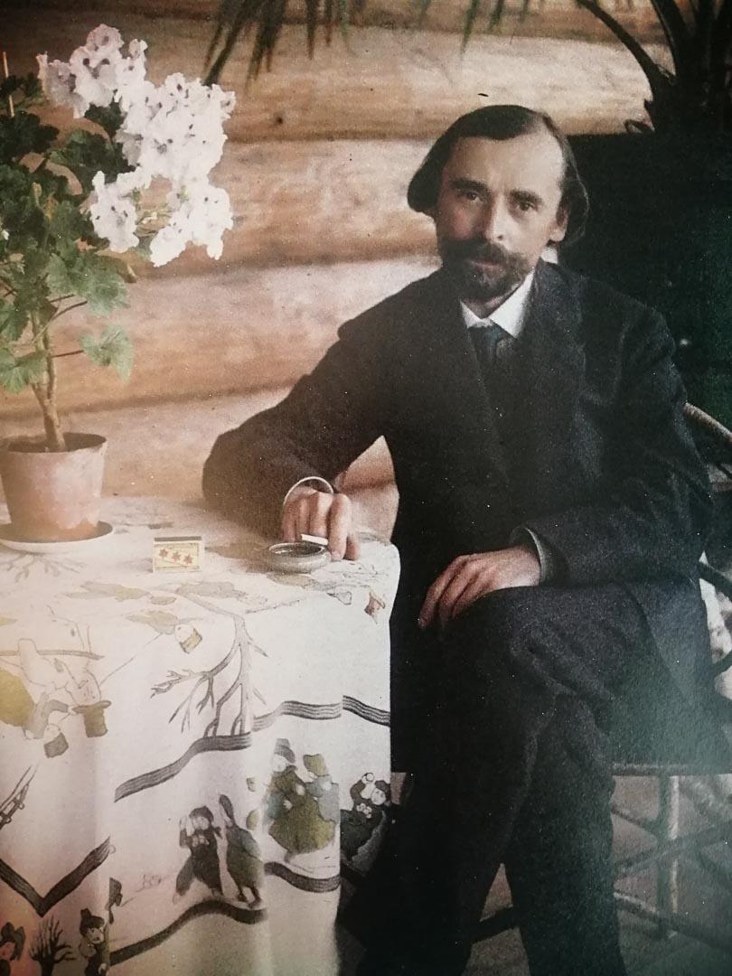 Леонид Андреев. Цикл «Письма о себе».