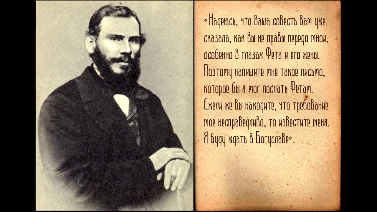 Один день фетовской Степановки