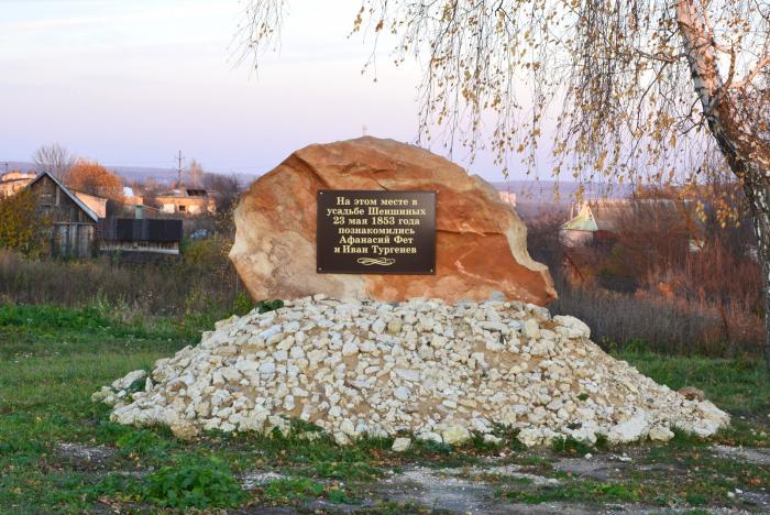 Дворянские гнезда вокруг Тургенева. VI. Место встречи двух поэтов