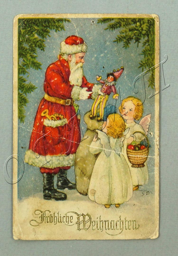 «С Новым годом и Рождеством!».