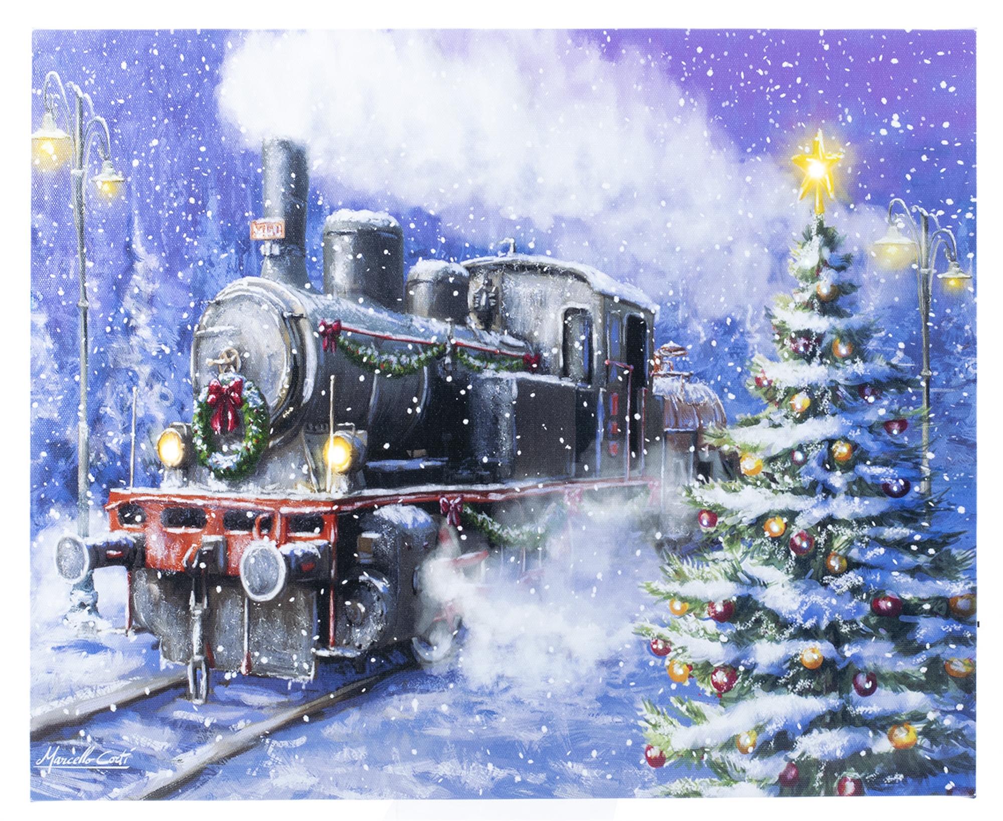 Адрес …Зимушка – зима. Остановка - Новогодняя.
