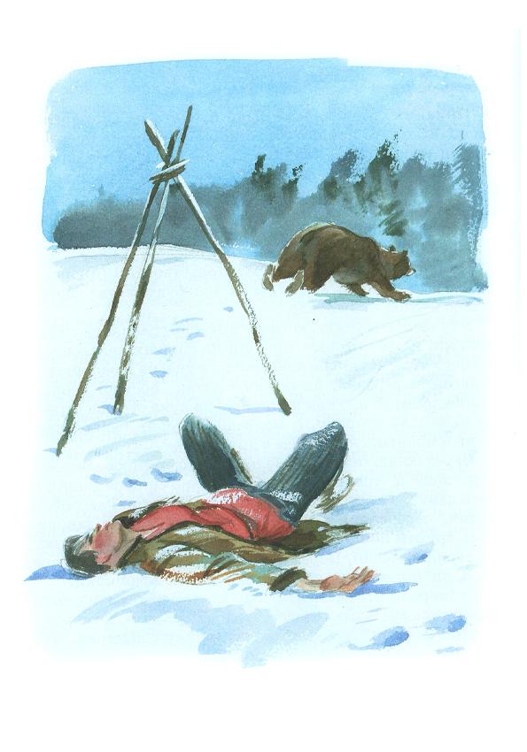 Святочные рассказы: Н.С. Лесков «Зверь»